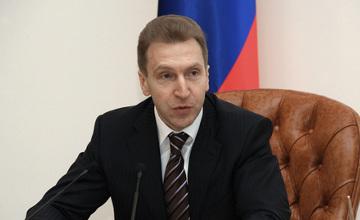 С созданием ЕАЭС бизнес получит более комфортные условия - И.Шувалов