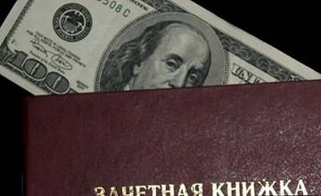 Рост бытовой коррупции в Казахстане, по мнению экспертов, усиливается