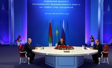 ЕАЭС - мощный стимул для выведения наших стран на ведущие позиции в мире - Президент РК