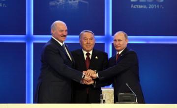 В Астане подписан Договор о создании ЕАЭС