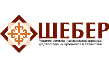 New craft works of Kazakh artisans submitted for Sheber crafts contest
