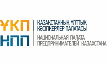 Алматылық кәсіпкерлердің құқығын қорғау кеңесінде 10 мәселе оңтайлы шешімін тапты