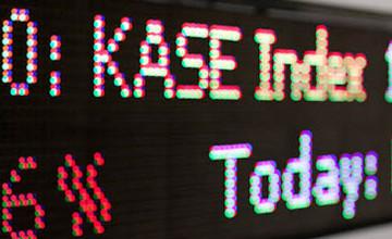 周五午盘:美元兑坚戈平均成交价349,81坚戈