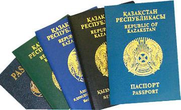 Казахстан и Южная Корея подписали Договор об отмене визовых требований