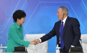Kazakhstan and S Korea vow to set up joint investment fund