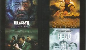 В Грузии прошли Дни казахстанского кино