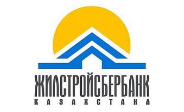 ЖССБК презентовал новую программу для развития строительства соцжилья