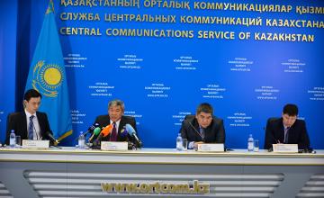МИД Казахстана намерен добиваться лишения «Гульнар тур» лицензии