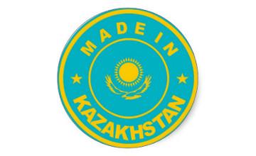 新疆进口哈萨克斯坦食品大幅度增长