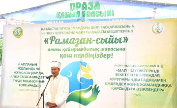 Алматыда 200 мұқтаж отбасыға азық-түлік таратылды - ФОТО