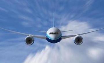 European Commission 'blacklists' 19 Kazakhstani airlines