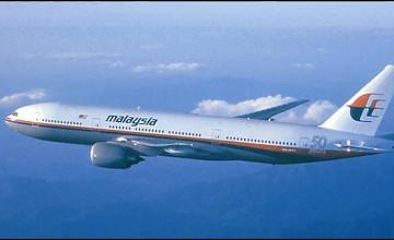 Өткен жылы жоғалған малайзиялық Boeing-ті іздеу жұмыстары көп ұзамай тоқтатылуы мүмкін