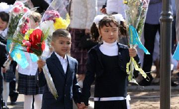 13,000 to start school this year in Astana