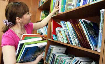 Алматы дүкендері кітапты 15 пайыздық жеңілдікпен сататын болады