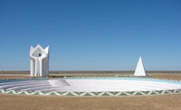 Эпос «Деде Горгуд» включен в список нематериального наследия ЮНЕСКО