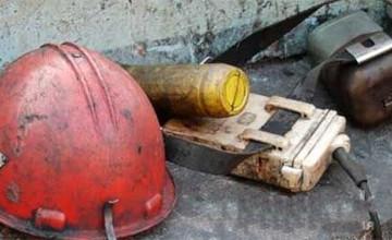 ШҚО-дағы «Қазақмыс» кенішінде жұмысшы көз жұмды