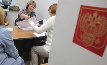 В России выбирают глав 30 регионов