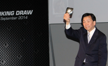 Всемирная академия бокса АИБА открылась в Алматинской области