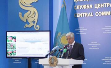 Kazakhstan builds inland port