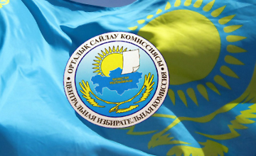 Kazakh CEC accredits 129 foreign and int'l observes to monitor Senate elections