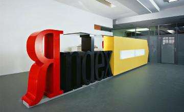 Яндекс запускает «Навигатор» в Казахстане