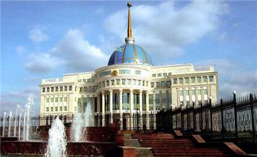 Kazakh President will visit the Kingdom of Belgium