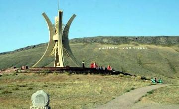 Размышления у подножия Улытау: Н.Назарбаев - о будущем Казахстана