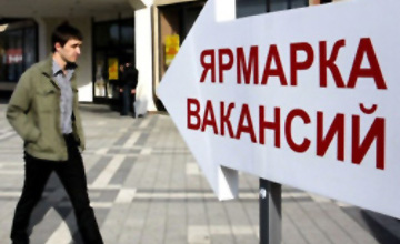 Demand for labor to exceed workforce growth in 2014-2018, Kazakh minister