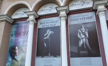 Коллектив «Аstana Ballet» с успехом выступил в Москве (ФОТО)