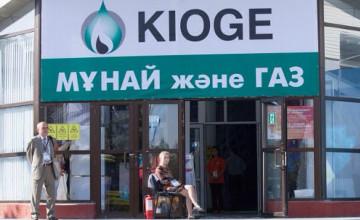 Более 400 компаний участвует в конференции «Нефть и Газ - KIOGE 2014» в Алматы (ФОТО)