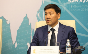 Kazakhstan to launch mobile government services in 2015