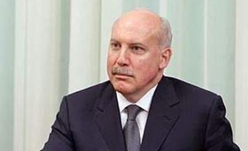 Президентские выборы в Казахстане прошли демократично - заявление миссии ШОС