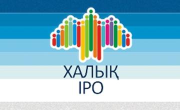 Халықтық IPO-дан келіп түскен қаржы компанияны дамытуға бағытталады-«KEGOC» АҚ Басқарма төрағасы
