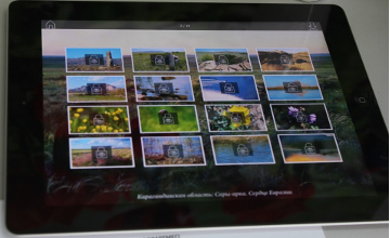 Colors of Great Steppe mobile app to feature above 1,000 photos