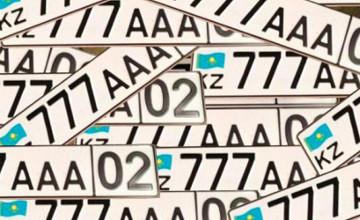 Алматылықтар «VIP» нөмірлер алу үшін 6,5 млн теңге қаржы жұмсады