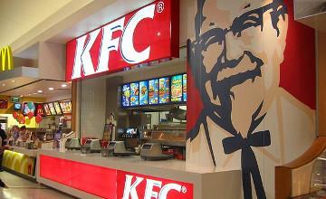 В Астане пройдет первое слушание по делу о шантаже компании KFC