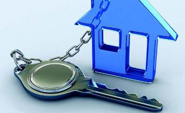 В РК планируют создать Фонд гарантирования жилищного строительства с уставным капиталом 15 млрд. тенге