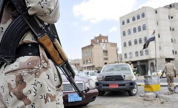 Йеменнің жаңа үкіметі ант қабылдады