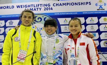 Kazakhstan's Chinshanlo stuns at Almaty IWF World Championships