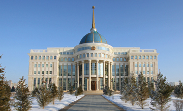 Kazakhstan to hold presidential elections April 26