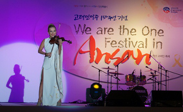 Большие гастроли Корейского театра Казахстана прошли в Сеуле