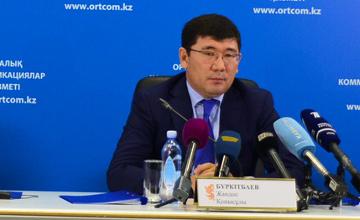 Казахстан - единственная страна на постсоветском пространстве, где делается двойной скрининг доноров - Ж.Буркитбаев