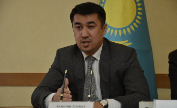 Head of Kazakh Finance Ministry Treasury Committee appointed
