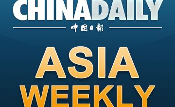 «China Daily Asia Weekly» aptalyǵy kezekti sanyn Qazaqstanǵa arnady (FOTO)