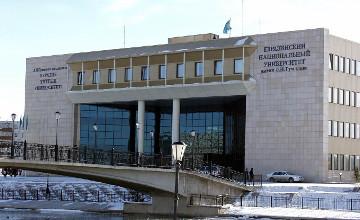 欧亚国立大学成立海茵姆∙纳斯里科教中心
