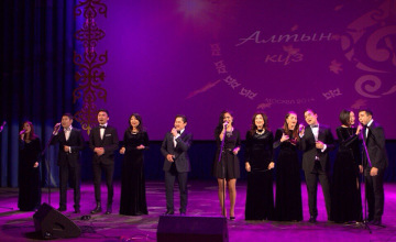 В Москве состоялся молодежный конкурс-фестиваль казахской песни