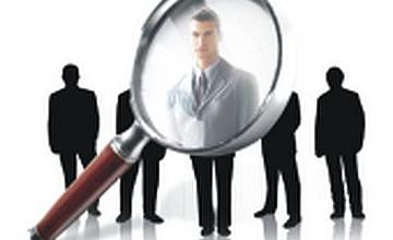 Агентство РК по делам госслужбы объявило о конкурсе на замещение вакантных должностей