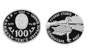 Польша купит памятные монеты Нацбанка РК «Лебедь-кликун»