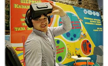 В Алматы презентовали виртуальную игру, направленную на профилактику ВИЧ