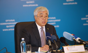 Kazakhstan introduces new rules for issuing visas